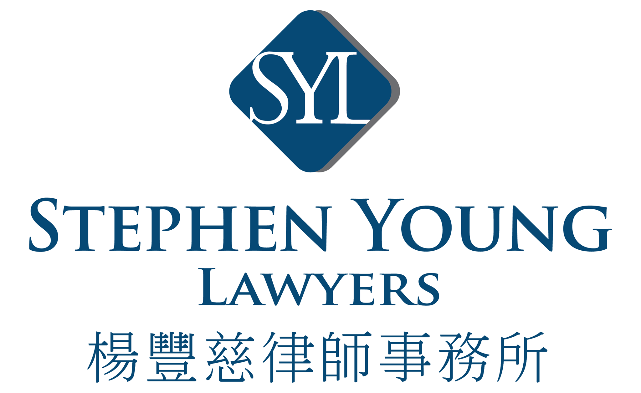 Company logo of Stephen Young Lawyers